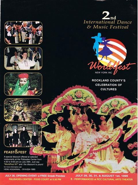 1999 Festival poster Amerika